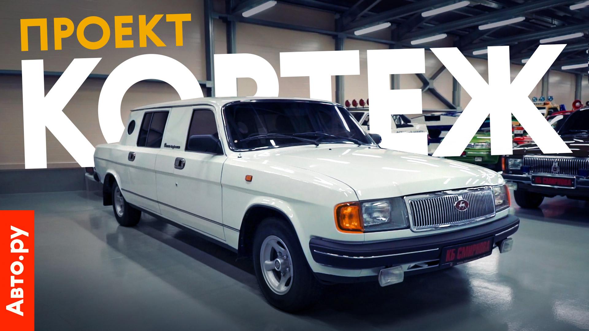 Авто.ру  купить, продать и обменять машину 77a3572eb06